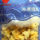 WEI-CHUAN  - IQF COOKED PERIWINKLE MEAT (12.6 OZ)