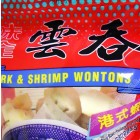 WEI-CHUAN - HONGKONG STYLE PORK & SHRIMP WONTON