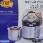 HELPERWARE - THERMAL COOKER (5.0L / 7.0L)