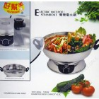 HELPERWARE - ELECTRIC HOTPOT/STEAMBOAT with PARTITION (30CM/1500W)