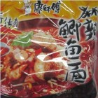 MASTER KONG - INSTANT NOODEL - Artificial Spicy Fish Flavour (5 In 1)