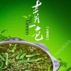 MORALS VILLAGE - PURE GREEN HOTPOT BASE SOUP (300G)