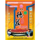MORALS VILLAGE - HOT SPICY SOUP BASE SEASONING