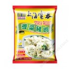 PRIME FOOD - Chinese Spinach & Pork Wonton (1LB)