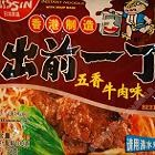 NISSIN - RAMEN NOODLE - Five Spices Artificial Beef Flavor