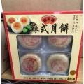 恒祥楼 - 苏式月饼 / 8 个装
