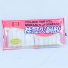 桂冠 - 火锅饺