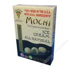 三河 - 天然雪米糍冰淇淋 / 绿茶口味