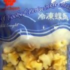味全 - 冷冻螺肉(12.6 OZ)