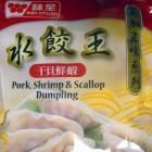味全 - 水饺王 - 美加真味系列 - 干贝鲜虾