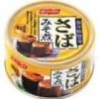 日式 - 味增鲭鱼块罐头