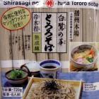 白菊 - 日本风味苦荞面 - 白鹭之华 播州本场(720G)