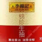 李锦记 - 锦珍生抽(1.9 L)