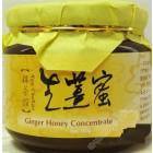 韩茶馆 - 生姜蜜