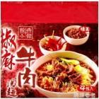 味王 - 经典小馆 特级椒麻汤面(牛肉味、四包装)