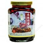台湾产 华南酱道 - 麻辣炸酱(369克)