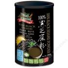台湾产 欣园阳光谷绿 - 100%黑芝麻粉 无糖添加 粉末精装罐(500克)