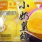 奇美 - 小奶黄包 (6只装)