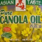 东之味 - 芥花油(48 FLOZ)