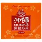 卡萨 - 冲绳黑糖奶茶