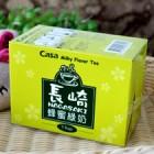 世家 - 长崎蜂蜜綠茶