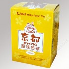 台湾产 卡萨 - 京都原味奶茶(10 BAGS)