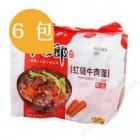 今麦郎 - 红烧牛肉弹面 ( 5 包装 )