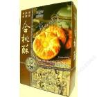 日威食品 - 核桃酥(270克 / 盒)