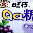 旺旺 - 葡萄果汁QQ软糖(50克)