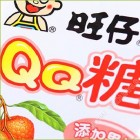旺旺 - 荔枝味果汁QQ软糖(50克)