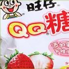 旺旺 - 草莓果汁QQ软糖(50克)