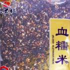 山里人 - 血糯米 (5LBS)