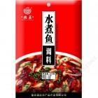 德庄 - 水煮鱼调料 适用于毛血旺、水煮肉片(220克 / 三包料)