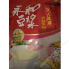 永和豆浆 - 豆浆粉 女人冰鲜 非转基因大豆(350克 / 12包)