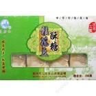 灵岩山 - 桂花豆酥糖