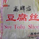 五谷丰 - 高碑店豆腐丝-五香味(500G)