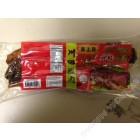 喜上喜 - 四川风味 麻辣 腊肉