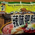 白家 - 辣味肥肠味方便粉丝(5 连包)