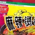 白家 - 麻辣烫味方便粉丝(5 连包)