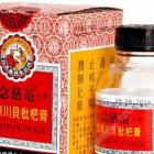 京都念慈蓭 - 蜜炼川贝枇杷膏 (300毫升)
