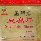 五谷丰 - 高碑店豆腐片 - 五香味