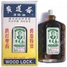 黄道益 - 活络油(跌打圣药、风湿特效)
