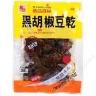 德昌 - 黑胡椒豆干