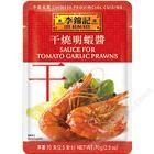 李锦记 - 干烧明虾酱 (袋装)