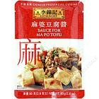 李錦記 - 麻婆豆腐酱 (袋)