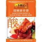 李锦记 - 甜酸排骨酱 (袋)