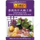 李锦记 - 香菜鱼片火锅上汤
