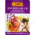 李锦记 - 瑶柱海鲜火锅上汤