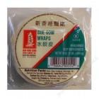 新香港面厂 - 水饺皮 / 饺子皮(1磅装)