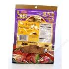 狮牌 - 猪肉干(辣五香味 / 113G)